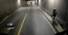 A veszélyes alagutat összekeverte a kerékpárúttal