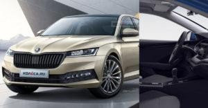 Az új Škoda Octavia ára alapfelszereltséggel kb. 8 000 000 forint. Megéri ezt a pénzt?