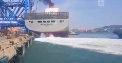Nem fékezett a 365 méteres konténerszállító hajó, letarolt egy kikötői darut