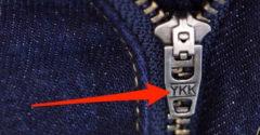Vajon miért szerepel a legtöbb cipzáron a YKK jelzés? Ismerjük a mögötte rejlő történetet.